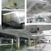 地下车库吊顶除湿机案例