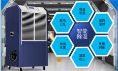 <font color='#000000'>潮湿的日本 除霉除湿机显得尤为重要</font>