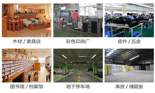zui常用的工业除湿机品牌