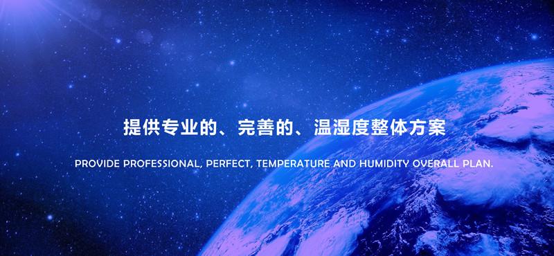 宁波工业除湿机什么牌子好?