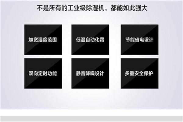 电子除湿机_苏州电子除湿机_杭州电子除湿机价格