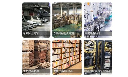 工业除湿机优秀生产厂家