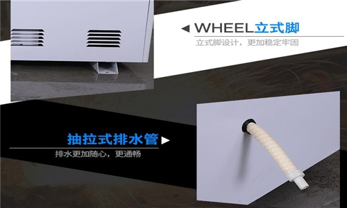 烟台除湿机品牌,烟台高效除湿器厂家及报价