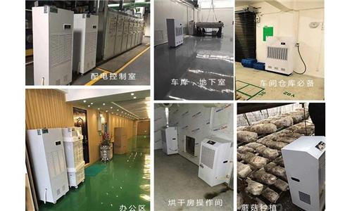 电子厂工业除湿机
