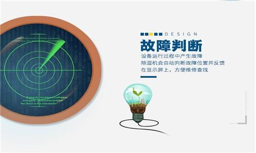 浙江有哪些工业除湿机生产厂家